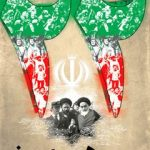 ۲۲بهمن روز پیروزی انقلاب اسلامی ایران
