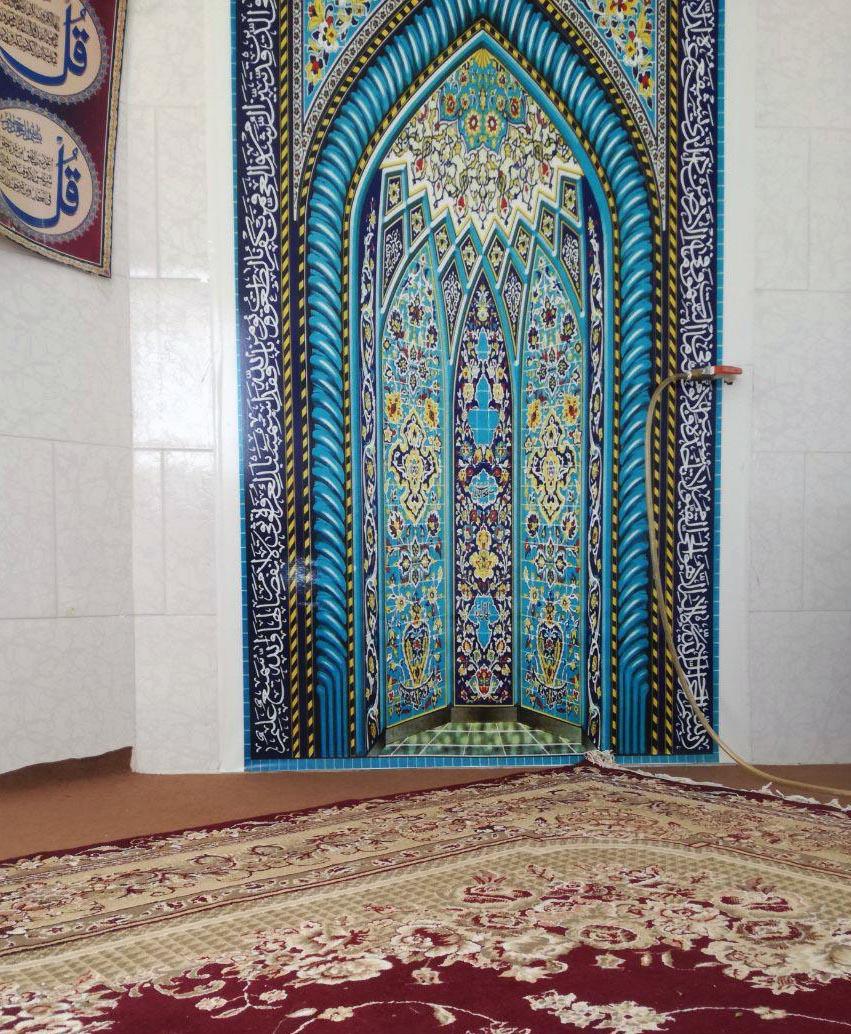 آماده سازی نماز خانه های مرکز
