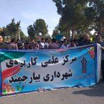 شرکت در مراسم یوم الله ۱۳ آبان روز ملی مبارزه با استکبار