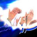 ۹ ذ ی الحجه , روز عرفه