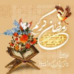 فرصت استجابت دعا برای رهایی از کرونا  «رمضان»، کلید خلوتگاه معبود و بنده است