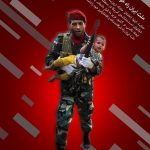 محکومیت حادثه تروریستی اهواز