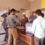 انتخابات شورای تعامل و تبادل نظر دانشجویی