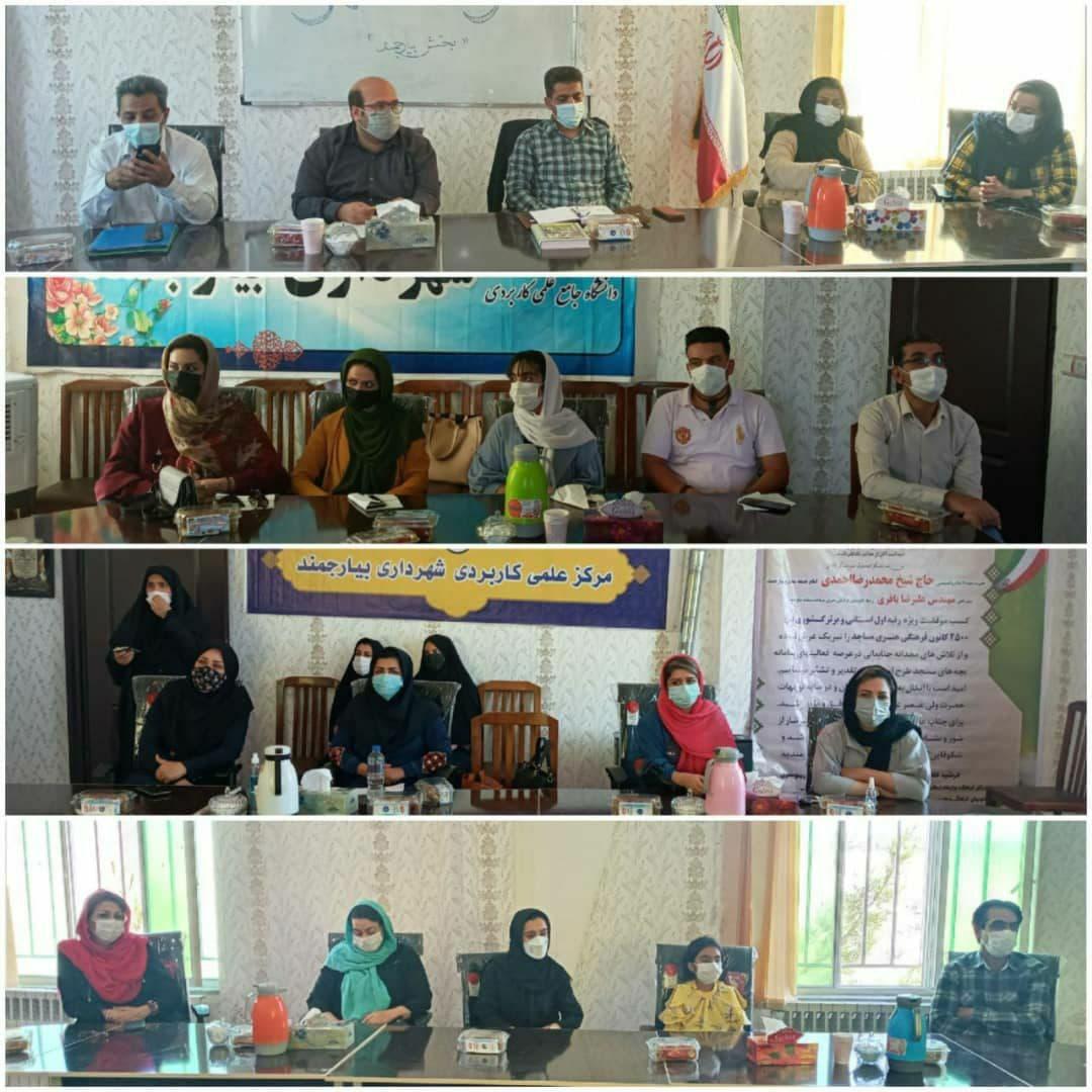 برگزاری جلسه در خصوص برگزاری ورکشاپ هاو کارگاههای هنری در سالن اجتماعات مرکز