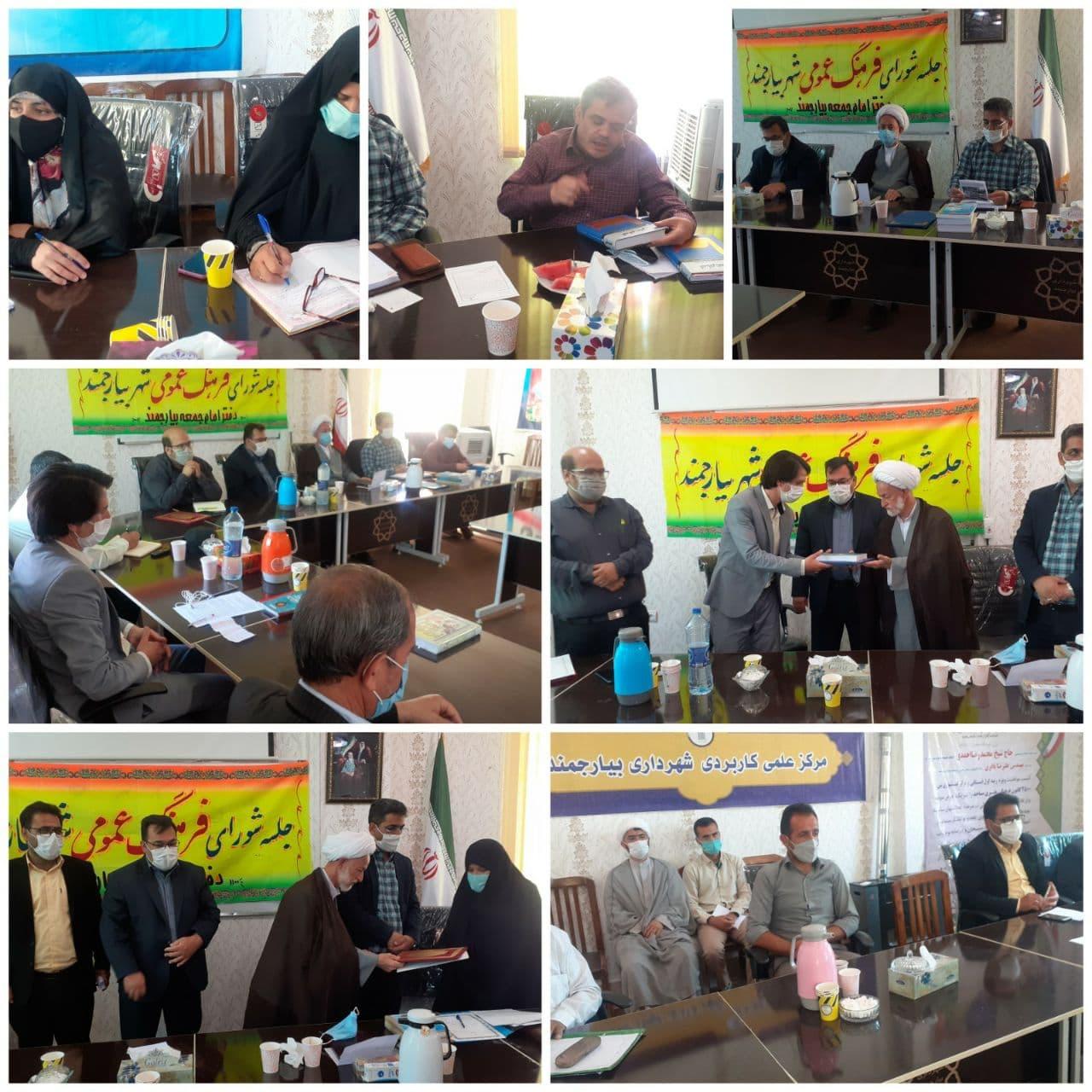 نخستین جلسه شورای فرهنگ عمومی در سالن اجتماعات مرکز